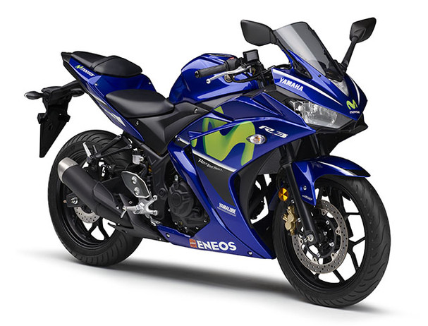 Yamaha YZF-R3SP Movistar aerodynamic bodywork